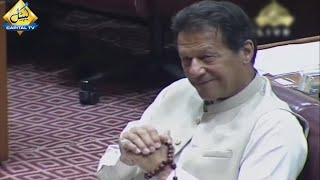 Wazir E Azam Imran Khan Ny Qaumi Assembly Se Eitimad Ka Vote Hasil Kar Lia
