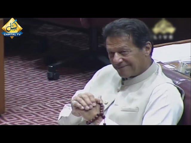 Wazir-E-Azam Imran Khan Ny Qaumi Assembly Se Eitimad Ka Vote Hasil Kar Lia