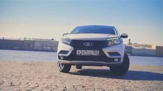 Lada Xray Exclusive 2018