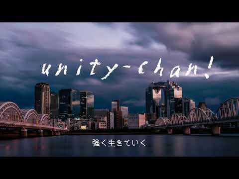 【ボカロラップ】曇りな気持ち【VY1&unity-chan!&鳥音】