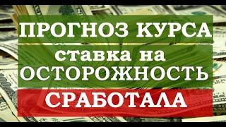 Почему рубль падает по отношению к доллару