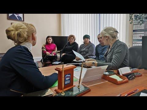 О новых льготах и выплатах с 1 января 2020 года рассказали семьям Тамбовской области