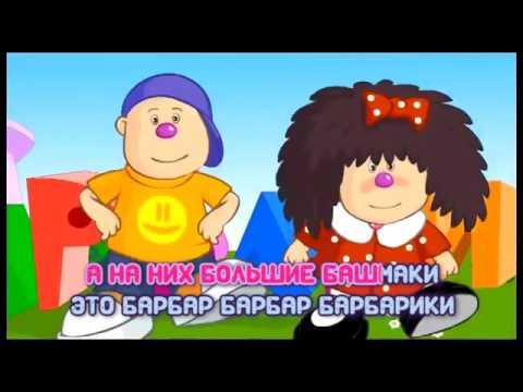"""""""Что такое доброта""""  Караоке   (только музыка)"""