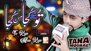 New Naat 2019 | Tu Kuja Mann Kuja | Taha Mughal Qadri I New Kalaam 2019