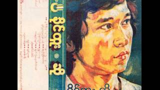 "Video thumbnail of ""Khine Htoo & The Aces - Arr Nae Chet"""