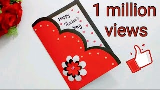 Teachers day special greeting card| How to make card for teachers day| School craft| Queen's home