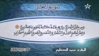 HD ما تيسر من الحزب 27 للمقرئ محمد الكنتاوي