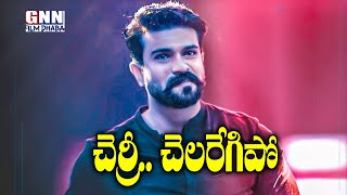 Venky Kudumula Vs Sandeep Reddy Vanga: Ram Charan Upcoming Crazy Projects Lineup ????????| GNN Film Dhaba