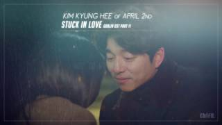 김경희 (Kim Kyung Hee) – Stuck In Love Lyrics [도깨비 Goblin OST Part 11]