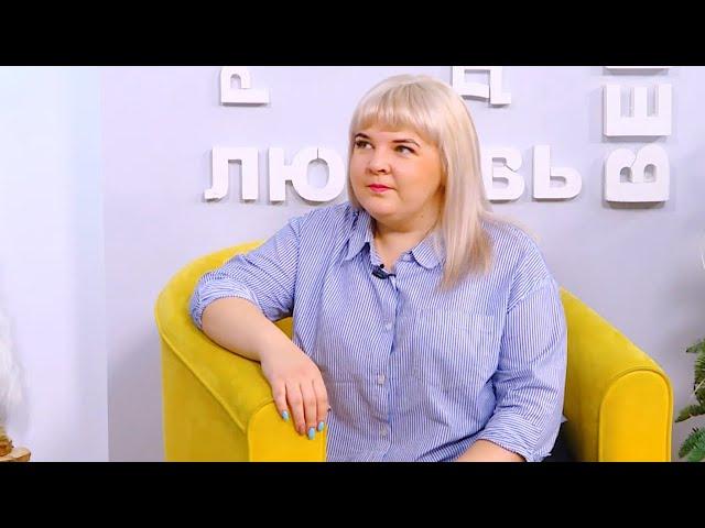 Гость программы «Новый день» Анастасия Серёгина