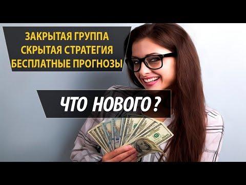 Крупные российские брокеры
