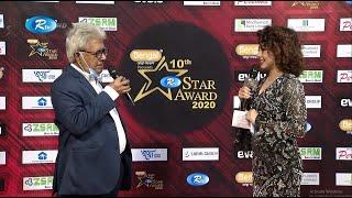 বাংলাদেশে অ্যাওয়ার্ড অনুষ্ঠান নিয়ে যা বললেন বিশিষ্ট নাট্য ব্যক্তিত্ব মামুনুর রশিদ   Rtv Star Award