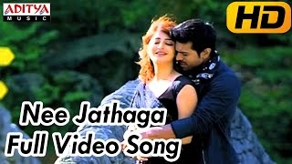Nee Jathaga Song Lyrics from Yevadu - Ram Charan
