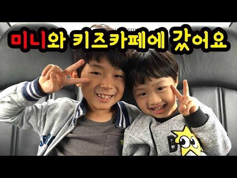 말이야와친구들 6살 미니와 키즈카페에 갔다 (키즈 크리에이터 총 출연 feat. 말이야, 어썸하은, 라임튜브, 플로라 님과 함께)   키즈 크리에이터 마이린TV