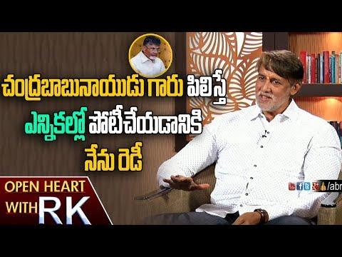 ABN Telugu LIVE | ABN Telugu News LIVE | ABN LIVE - Youtube