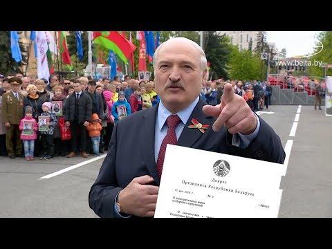 Самое ЖЁСТКОЕ решение Лукашенко. НУ И НОВОСТИ! #56 видео