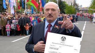 Самое ЖЁСТКОЕ решение Лукашенко. НУ И НОВОСТИ! #56