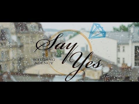 Декор від SAY YES, відео 4