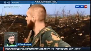 Ополчение уничтожило большое количество техники украинской армии  Украина 2014
