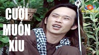 Có lẽ đây là vở hài kịch hay nhất của Hoài Linh, Bảo Chung, Nhật Cường - Cười Muốn Xỉu 2019