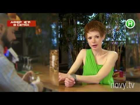 """Как освободить связанные скотчем руки за секунду? Фокус покус - программа """"Нового канала"""" Аферисты в сетях 2015"""
