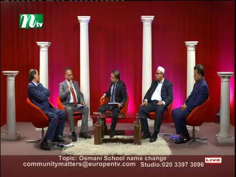 Community Matters About Osmani School Name Change S2 280117