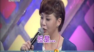 4/18 明日之星 蔡佳麟聯手郭婷筠 挑戰經典歌曲!