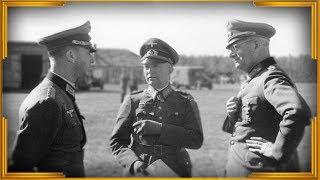 Откровения генерала Вермахта. Часть 2