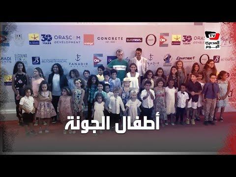 طلاب مدرسة الجونة يحضرون عرض أول فيلم رسوم متحركة مصري بمهرجان الجونة السينمائي