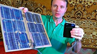 Как сделать СОЛНЕЧНУЮ БАТАРЕЮ. Панель для зарядки мобильных устройств своими руками
