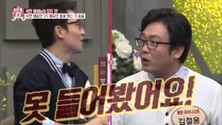 북한 예술인 Vs 체육인, 불꽃 튀는 기 싸움! [모란봉 클럽] 27회 20160319