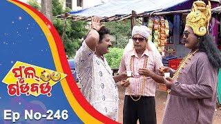 Full Gadbad - Comedy Ra Double Dose | Full Ep 246 | 7th August 2018 | Odia Serial - TarangTV