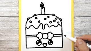 Come Disegnare Una Torta 123vid