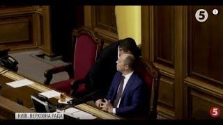 """Депутати проголосували за закони про """"євробляхи"""" і пішли на канікули / включення з Ради"""