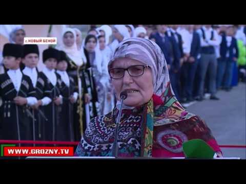 Рамзан Кадыров открыл поселок в с. Новом Беное для пострадавших от оползней