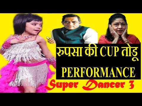 Download Super Dancer 3 With Zeenat, Bindu ,Aruna || Rupsa Ka Dhamakedar Dance || मंच को हिला डाला । HD Mp4 3GP Video and MP3
