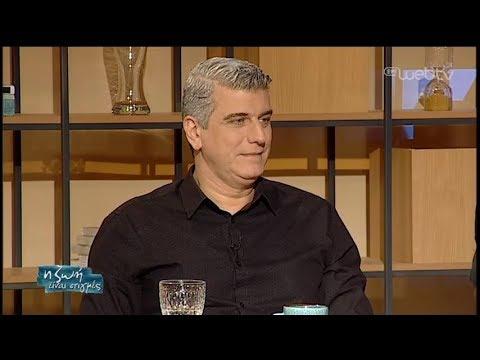 Η ζωή είναι στιγμές – «Βλαδίμηρος Κυριακίδης»  | 11/02/2020 | ΕΡΤ