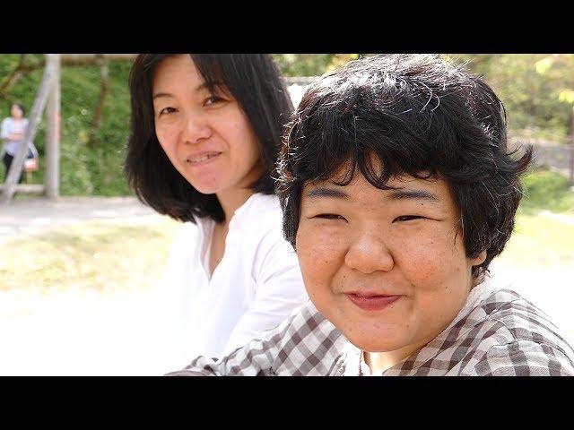 障害と向き合う4組の母子とドテラのオイル