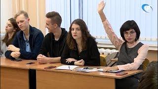 Новгородские адвокаты пообщались со студентами юрфака на тему защиты прав детей