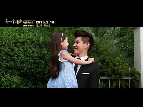 [HD] SOWK Father and Daughter teaser (Wu Yifan, Sophia)
