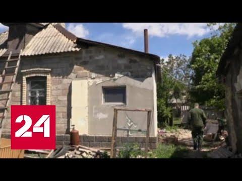 россия 24 последние новости россии и мира видео
