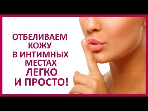Рецепты отбеливания пигментных пятен лица