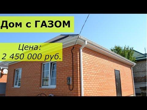 Витапрост плюс купить в украине