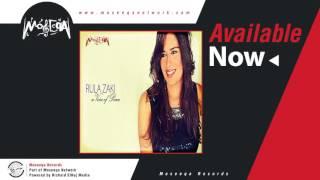 مازيكا Rula Zaky - Ahwak / رولا زكي - اهواك تحميل MP3