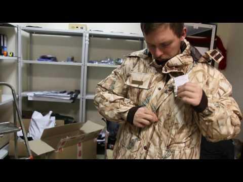 Зимний костюм для охоты Nova Tour «Сарвет». Видеообзор.