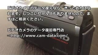 HC-V700Mパナソニックデータ復旧