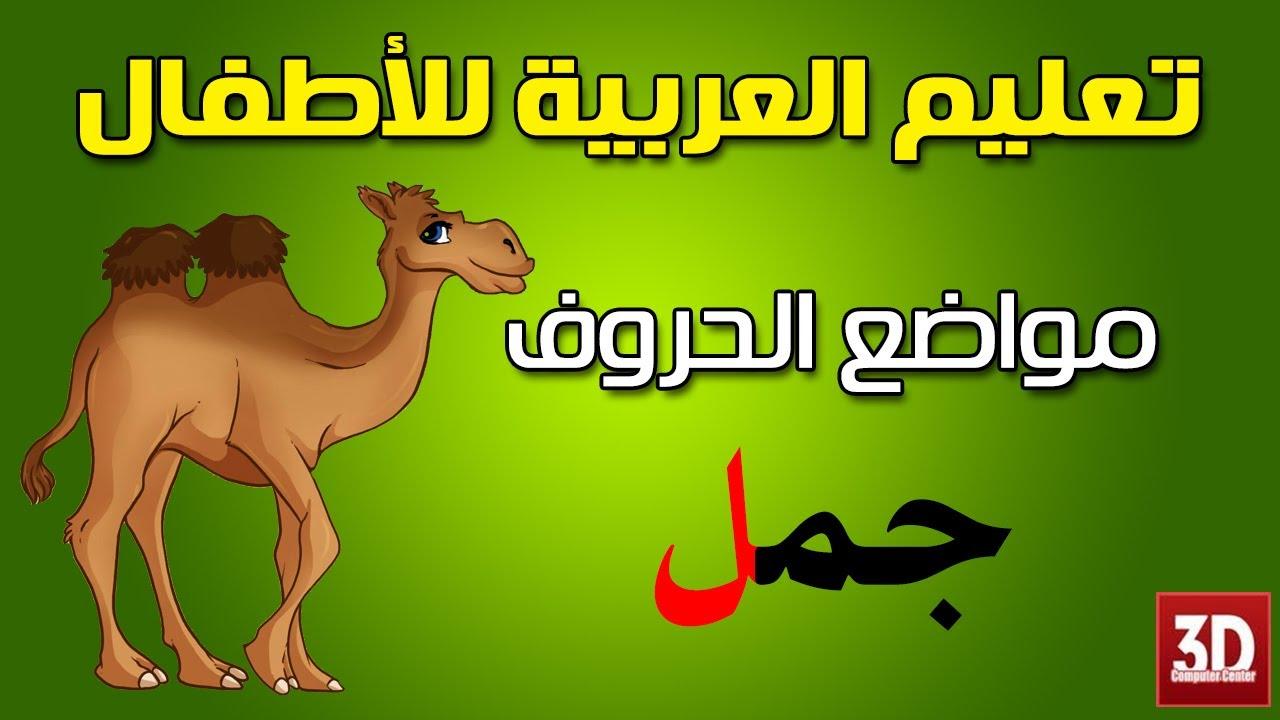 كتاب هندسة المرور باللغة العربية pdf