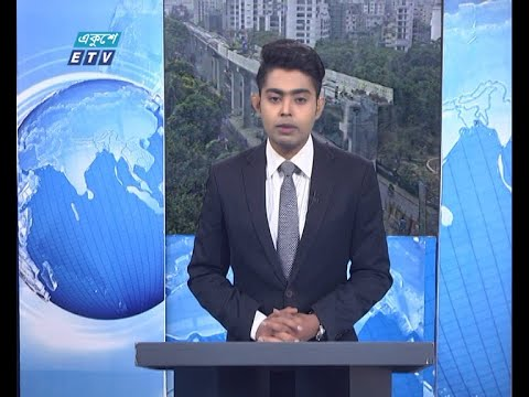 12 PM News || দুপুর ১২টার সংবাদ || 22 April 2021 || ETV News