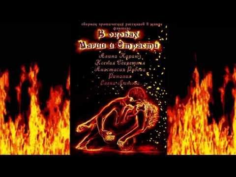 Брянский борис васильевич специалист в области черной и белой магии