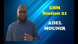 تحميل اغاني S21-GSM   Transmission Process 3 MP3